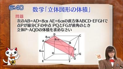 160212合格モーニング!紺野あさ美 (4)