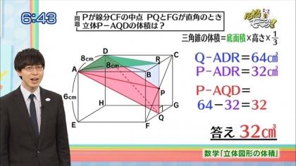 160212合格モーニング!紺野あさ美 (3)