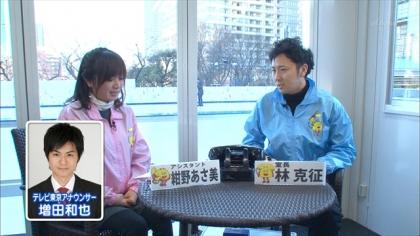 160214リンリン相談室紺野あさ美 (5)