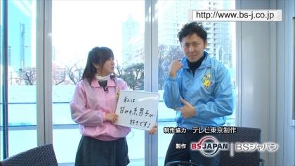 160214リンリン相談室紺野あさ美 (2)