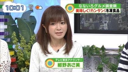 160215なないろ日和 紺野あさ美 (2)