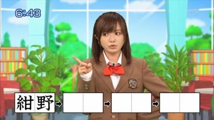 160216合格モーニング 紺野あさ美 (3)