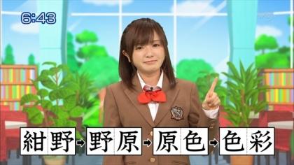 160216合格モーニング 紺野あさ美 (1)