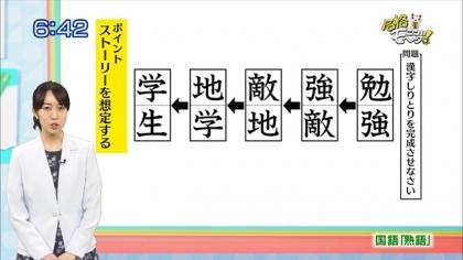 160216合格モーニング 紺野あさ美 (4)