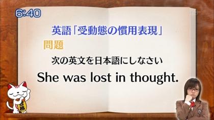160218合格モーニング!紺野あさ美 (5)