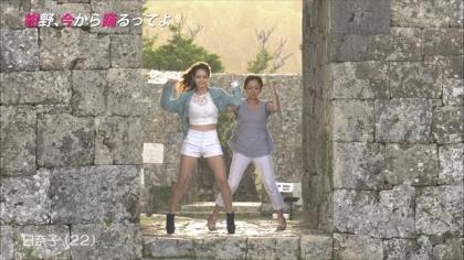 160217紺野、今から踊るってよ 紺野あさ美 (2)