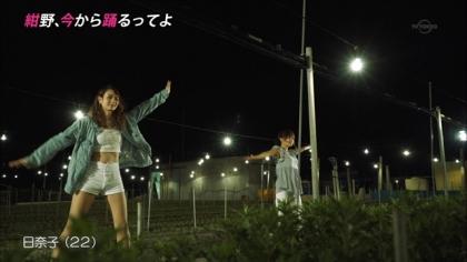 160217紺野、今から踊るってよ 紺野あさ美 (1)