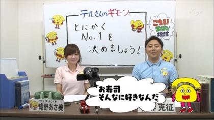 160218リンリン相談室 紺野あさ美 (2)
