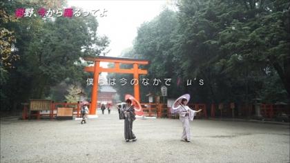 160218紺野、今から踊るってよ 紺野あさ美 (4)