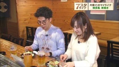 160219マイライク7スタライブ紺野あさ美 (5)