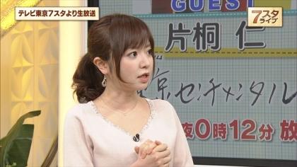 160219マイライク7スタライブ紺野あさ美 (8)