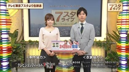 160219マイライク7スタライブ紺野あさ美 (1)