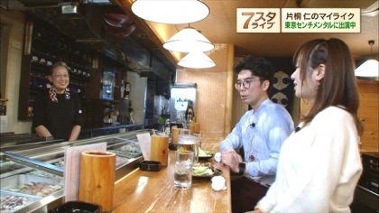 160219マイライク7スタライブ紺野あさ美 (2)