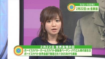160222なないろ日和 (4)