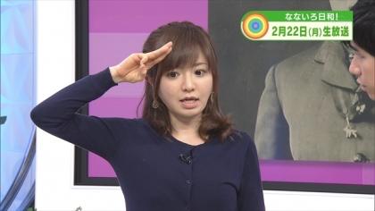 160222なないろ日和 (3)