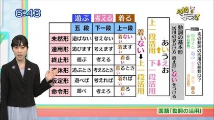 160223合格モーニング! 紺野あさ美 (3)