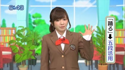 160223合格モーニング! 紺野あさ美 (2)