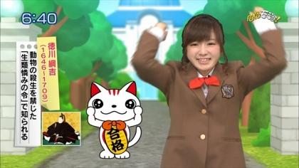 160223合格モーニング! 紺野あさ美 (6)