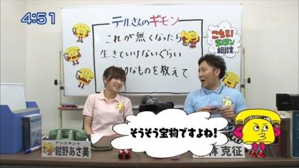 160223リンリン相談室 紺野あさ美 (2)