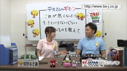 160223リンリン相談室 紺野あさ美 (1)
