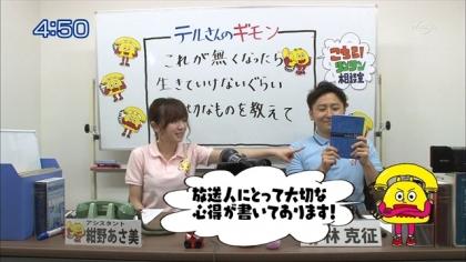 160223リンリン相談室 紺野あさ美 (5)