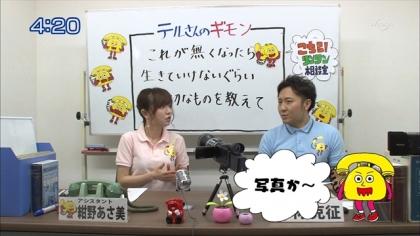 160224リンリン相談室 紺野あさ美 (5)