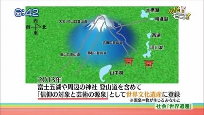 160224合格モーニング!紺野あさ美 (2)
