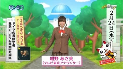 160224合格モーニング!紺野あさ美 (6)