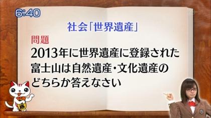 160224合格モーニング!紺野あさ美 (5)
