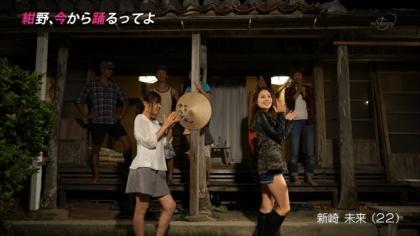 160224紺野、今から踊るってよ 紺野あさ美 (1)