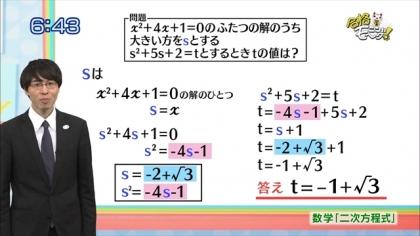 160226合格モーニング 紺野あさ美 (2)
