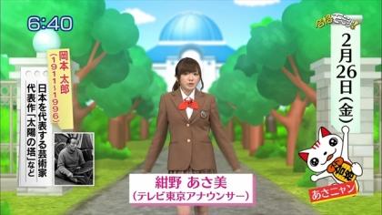 160226合格モーニング 紺野あさ美 (6)