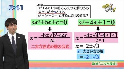 160226合格モーニング 紺野あさ美 (3)
