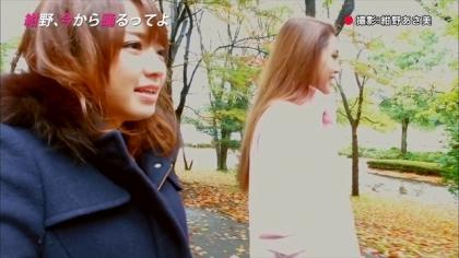 160225紺野、今から踊るってよ 紺野あさ美 (12)