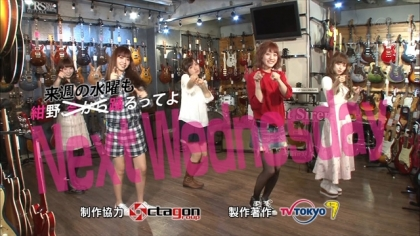 160225紺野、今から踊るってよ 紺野あさ美 (1)