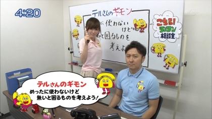160226リンリン相談室 紺野あさ美 (8)