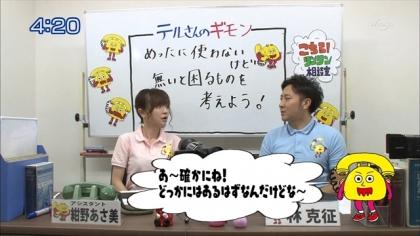 160226リンリン相談室 紺野あさ美 (6)