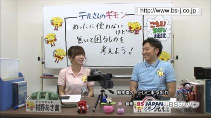 160227リンリン相談室 紺野あさ美 (1)