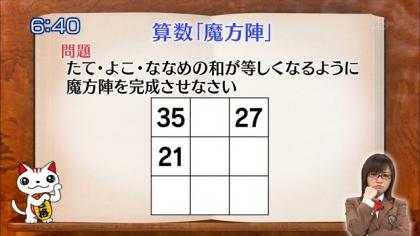 160229合格モーニング (5)