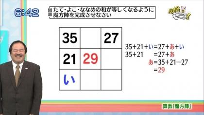 160229合格モーニング (4)