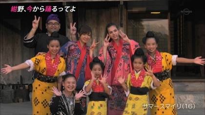 160303紺野、今から踊るってよ 紺野あさ美 (2)