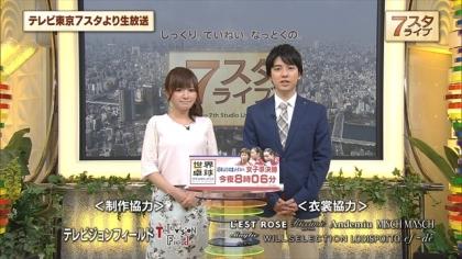 160305 7スタライブ 紺野あさ美 (2)