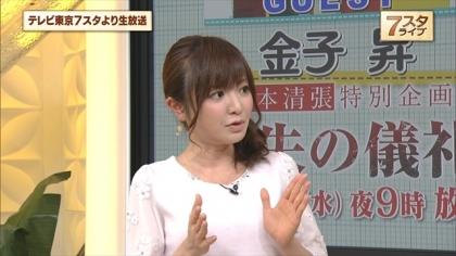 160305 7スタライブ 紺野あさ美 (4)