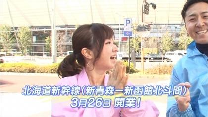 160306リンリン相談室 紺野あさ美 (5)