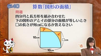 160307合格モーニング 紺野あさ美 (6)