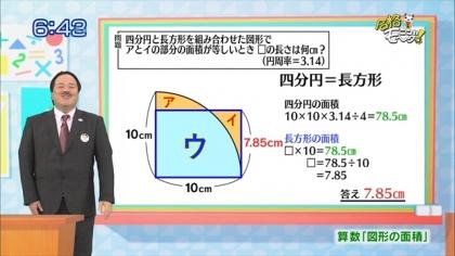 160307合格モーニング 紺野あさ美 (4)