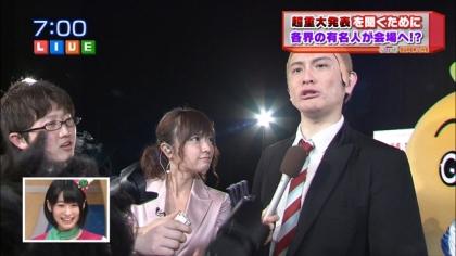 160307おはスタ 紺野あさ美 (13)