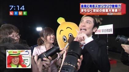160307おはスタ 紺野あさ美 (8)