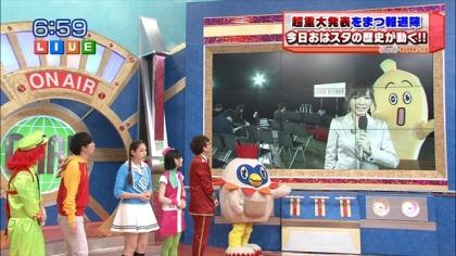 160307おはスタ 紺野あさ美 (15)