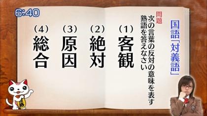 160308 合格モーニング 紺野あさ美 (5)